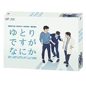 """ゆとりですがなにか Blu-ray BOX (6枚組・本編5枚+特典1枚)"""""""