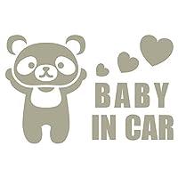 imoninn BABY in car ステッカー 【パッケージ版】 No.12 パンダさん (グレー色)