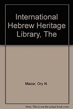 Hardcover International Hebrew Heritage Library, The Book