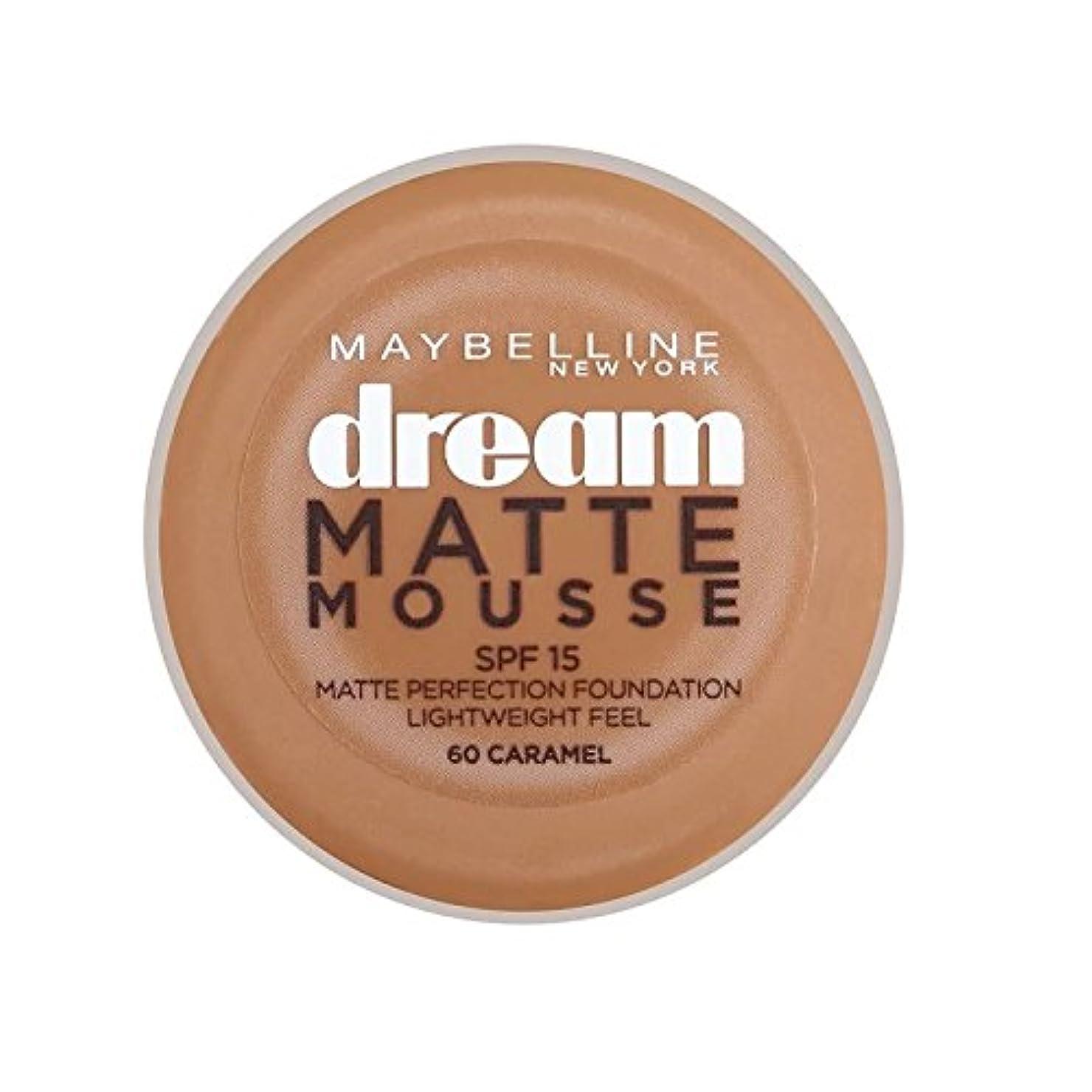 継承分数勇気Maybelline Dream Matte Mousse Foundation 60 Caramel 10ml - メイベリン夢のマットムース土台60キャラメル10ミリリットル [並行輸入品]