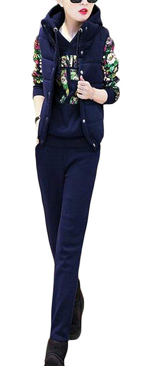 ホイスト密接に気分が良いレディースパーカースウェットシャツ3個入り ウォームプルオーバー スポーツトラックスーツ Blue US X-Small