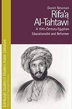 Rifa a Al Tahtawi