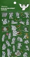 すこぶる動くウサギ OVER ACTION RABBIT 凸凹ステッカー① 韓国発売 ap03