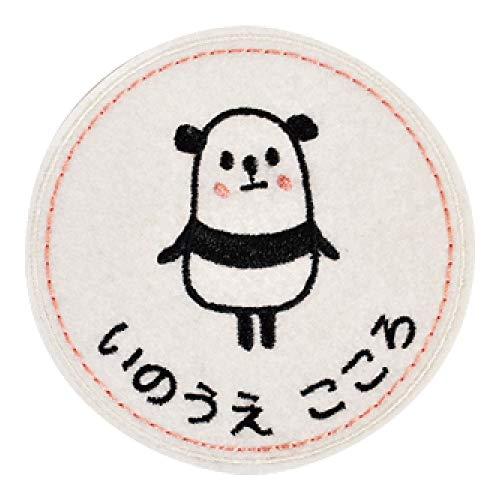 お名前ワッペン Wp003 パンダ お名前刺繍入り3枚セット 17001