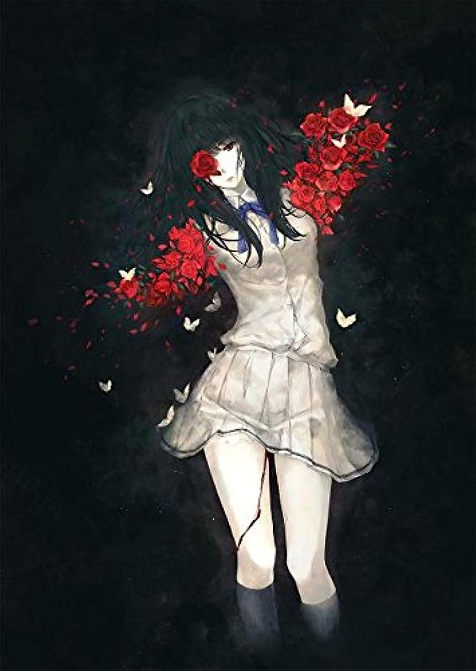 定期的危険を冒します真鍮杉菜水姫(スギナミキ)作品第二集『花葬』【書籍】