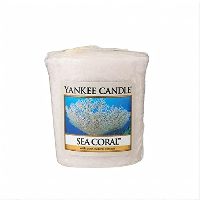 注文いくつかのヘルパーカメヤマキャンドル(kameyama candle) YANKEE CANDLE サンプラー 「 シーコーラル 」
