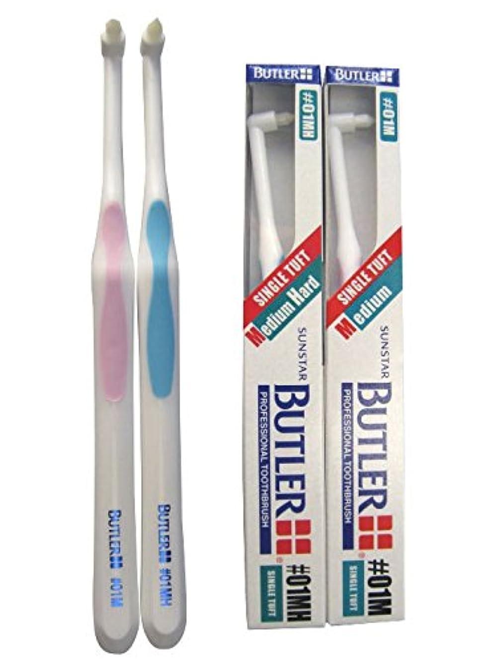 アスレチック説得特徴づける12本 サンスター バトラー ワンタフト歯ブラシ #01M #01MH (MH(ミディアムハード))