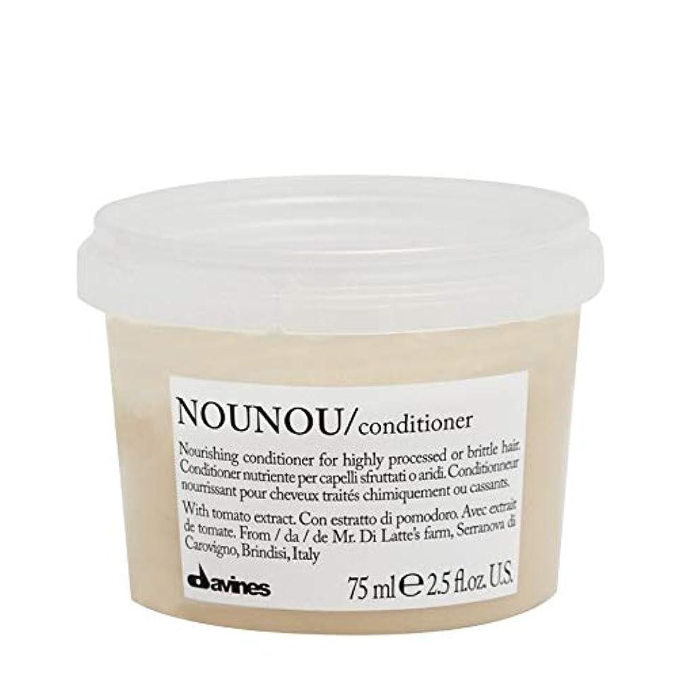 震える予防接種自体[Davines ] ダヴィネスノウノウコンディショナー75ミリリットル - Davines NouNou Conditioner 75ml [並行輸入品]