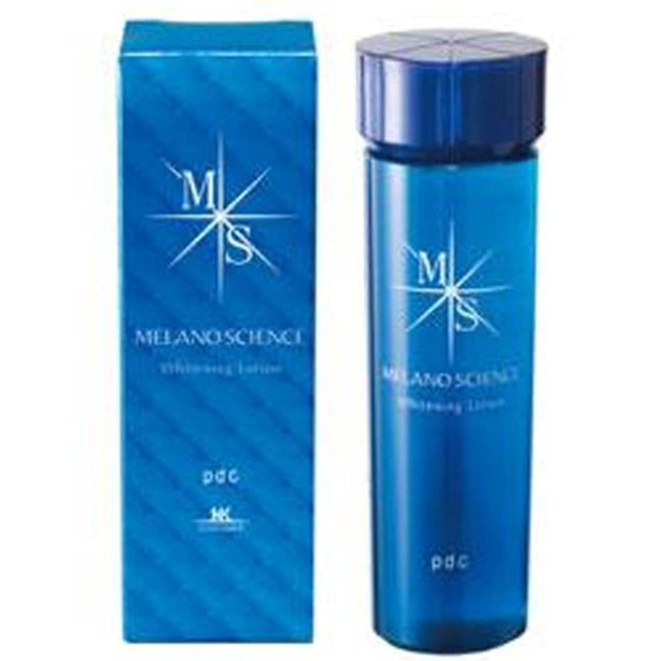 破滅制約土地MK メラノサイエンス MELANOSCIENCE ホワイトニングローション 150ml 集中美白 アルブチン 化粧水