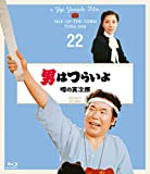 男はつらいよ  噂の寅次郎〈シリーズ第22作〉 4Kデジタル修復版 [Blu-ray]