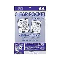 (業務用セット) セキセイ クリアポケット パック売 A4 【×10セット】 ds-1640790