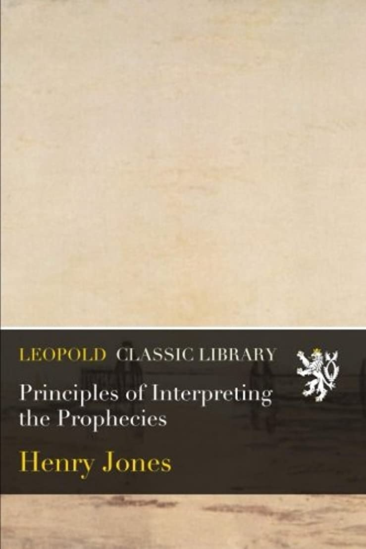 回答横トラフPrinciples of Interpreting the Prophecies