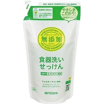 ミヨシ石鹸 無添加食器洗いせっけん 詰替用 350ml×5