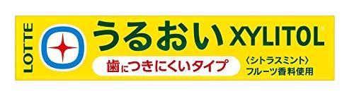 ロッテ うるおいキシリトールガム(シトラスミント) 14粒×20個