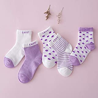 SHUHAN Fashion Clothing 5 Pairs Cute Cartoon Socks Infant Toddler Soft Cotton Comfortable Ankle Socks, Size:S(Khaki) Socks (Color : Purple)