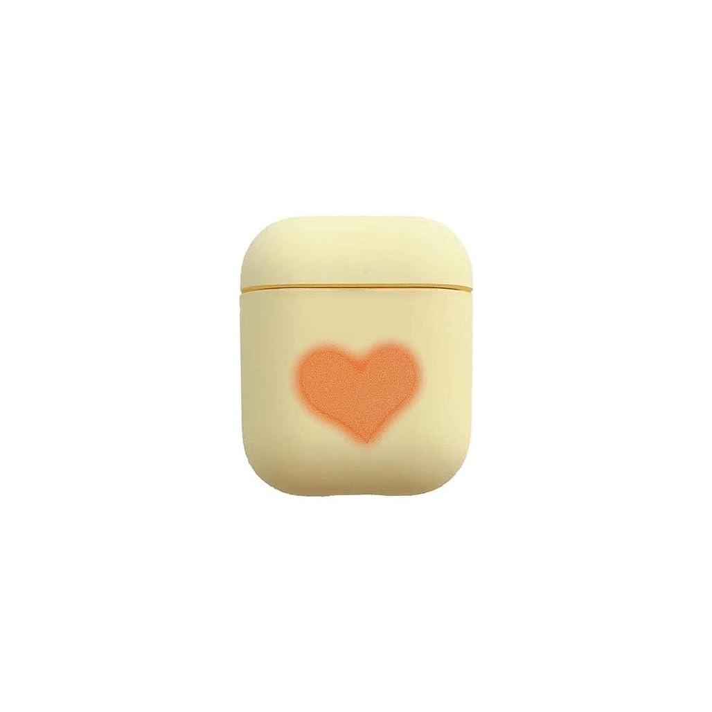 エンドウメッシュバルブHEADPHONE CASE HOME 該当するins日本と韓国の愛アップルairpods保護カバーつや消しハードシェルガールハートワイヤレスヘッドセット保護シェル (Color : Yellow, Size : Airpods1/2)