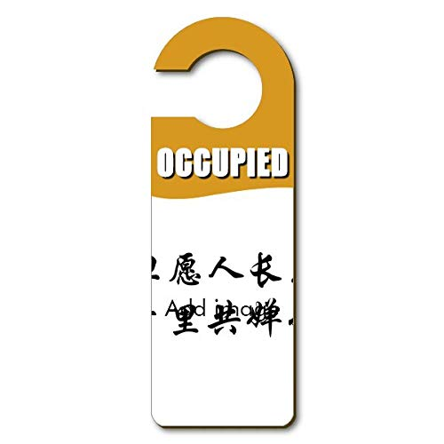 DIYthinker Blessed with Lonevity Chinese Quote Door Knob Hanger Store Warning Occupied Reminder