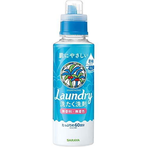 サラヤ SARAYA ヤシノミ 洗たく洗剤 濃縮タイプ 本体 600mL 無添加