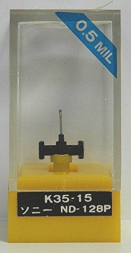 レコード針 [SONY] ND-128P レコード交換針 ソニー