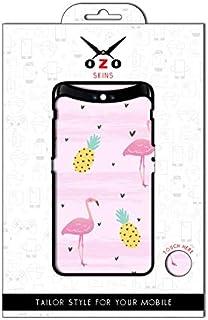 لاصقة حماية من اوزو بشكل تروبيكال فلامنجو لموبايل Nokia 2.3