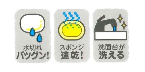 マーナ(MARNA)スポンジ石鹸置きピンクW152P