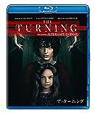 ザ・ターニング[Blu-ray/ブルーレイ]