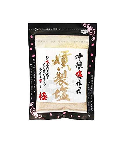 沖縄の燻製塩 ×3袋