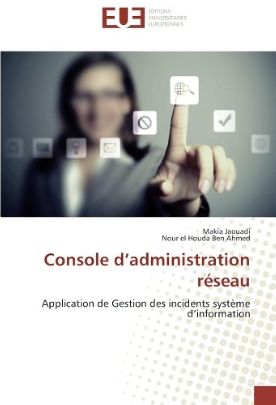構想する酸度が欲しいConsole d'administration réseau: Application de Gestion des incidents système d'information