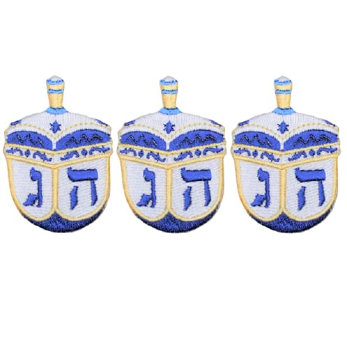 Iron On Decorative Applique Patches - Dreidel Applique Patch - Jewish Hanukkah Spinning Top 2.25' (3-Pack, Iron on) - Perfect for Hats, Shirts, Shoes, Jeans, Bags, Sewing Decorating DIY Craft