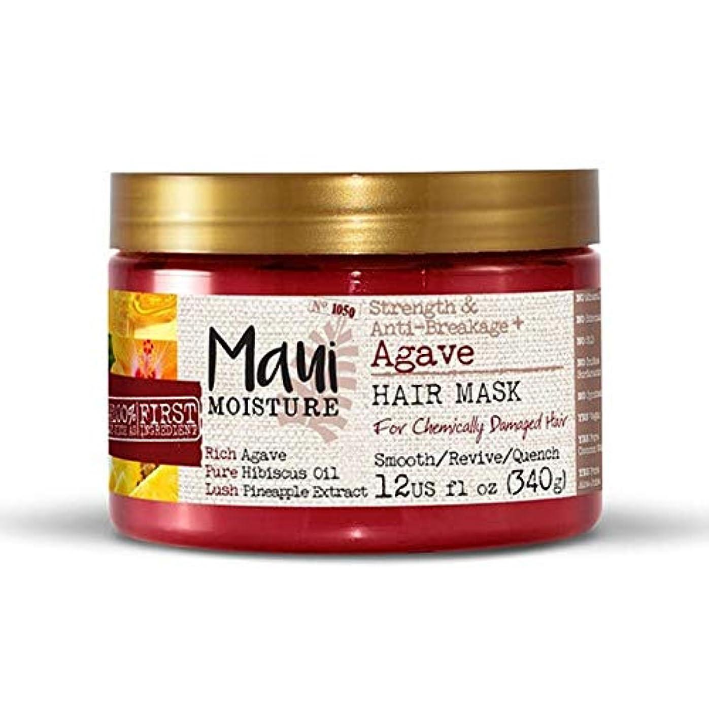 ジョグトロイの木馬理解する[Maui Moisture ] マウイ水分の強さ&抗破損+リュウゼツランヘアマスク - Maui Moisture Strength & Anti-breakage + Agave Hair Mask [並行輸入品]