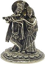 """Brass Craft Brass RadhaKrishna Murti Idol Statue Sculpture (Height- 7.5"""", Weight- 1.6 Kg)"""