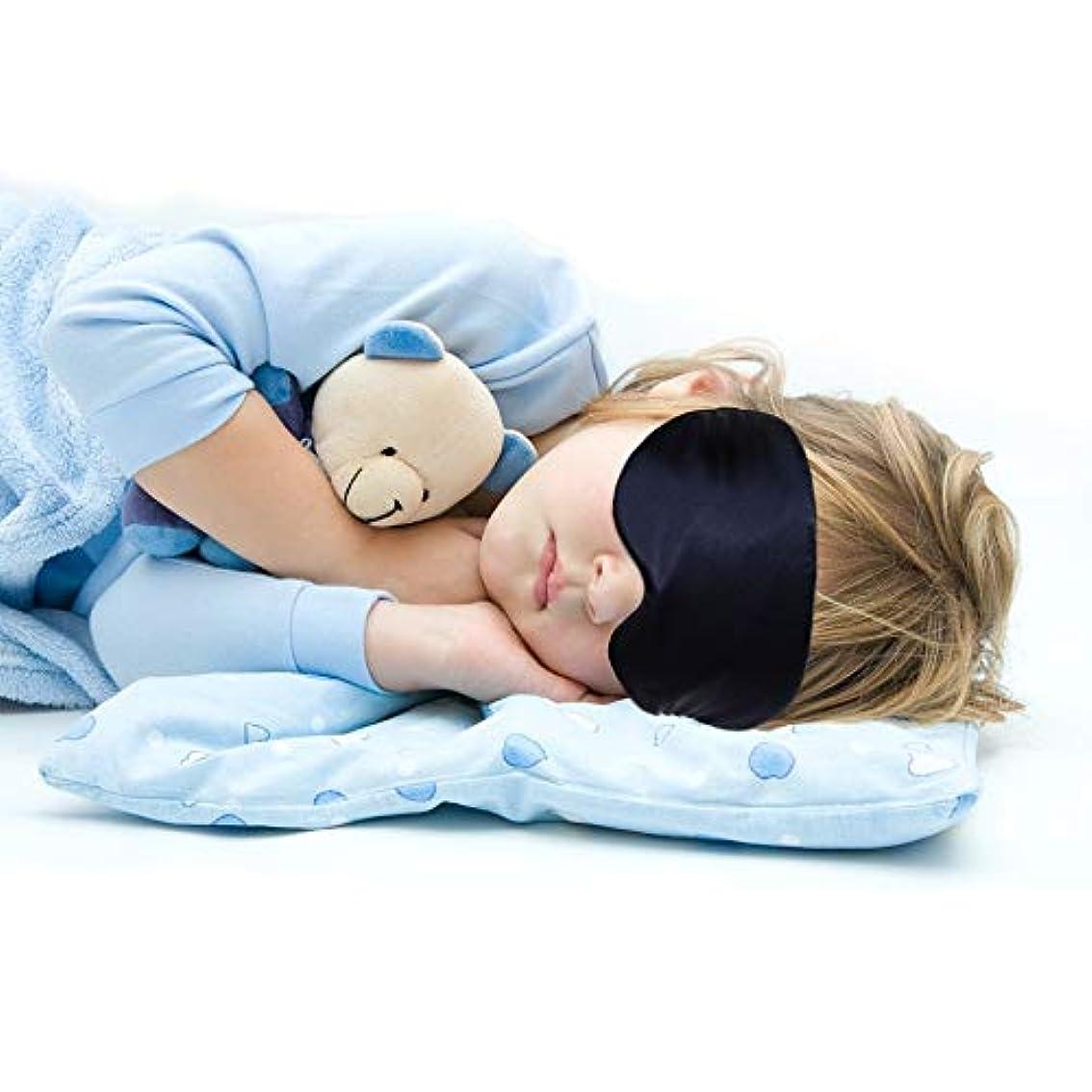 するだろう不良編集するNOTE 子供たちは睡眠休息睡眠補助アイマスクアイシェードカバーコンフォート健康目隠しシールド旅行アイケア美容ツール調整