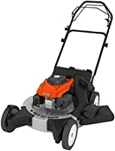 26 inch self propelled lawn mower
