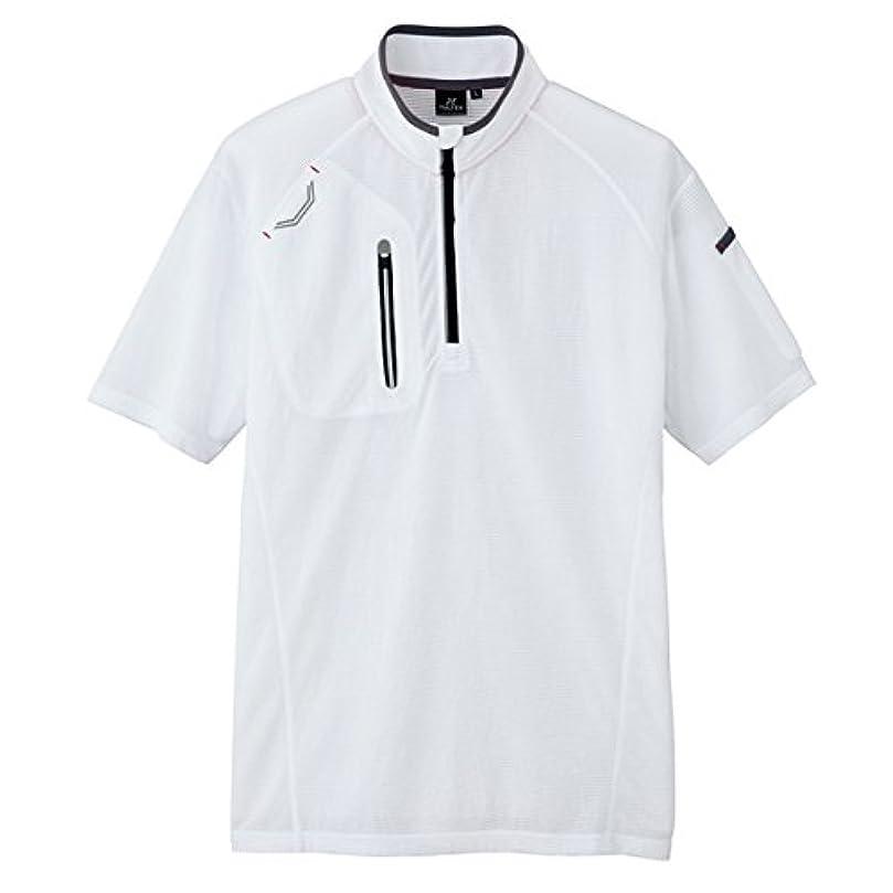 アイトス AITOZ 半袖ハーフZIPシャツ(男女兼用) AZ10607 001 ホワイト LL
