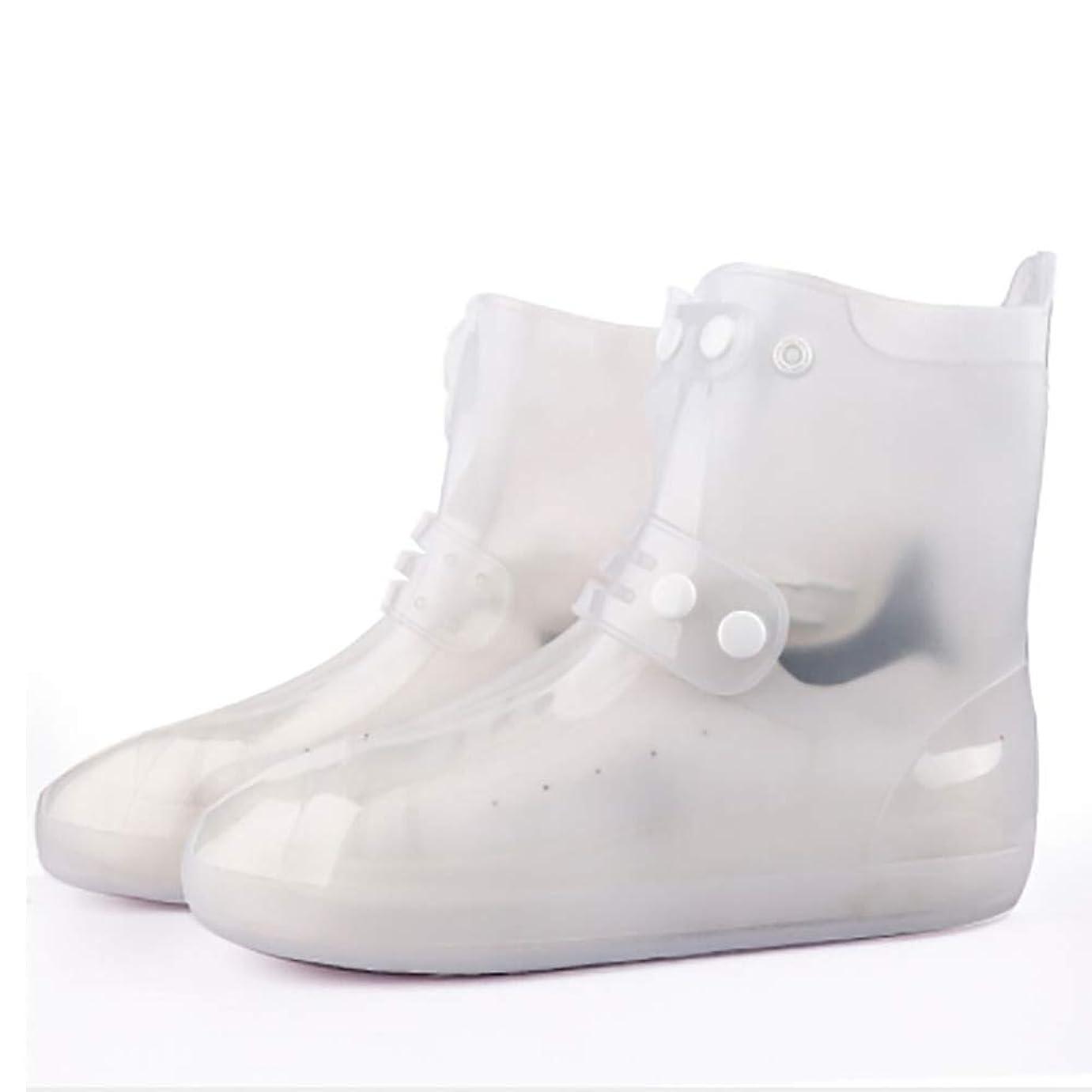 理解十分ですホップ[HEXIN BAG] 防風靴Fashional大人の雨天防水レインブーツカバー滑り止め耐摩耗ブーツカバー靴カバー滑り止めレインブーツプロテクター