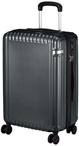 [エース トーキョー] スーツケース パリセイド2-Z ケースカバー付 45L 3.4kg ブラックカーボン
