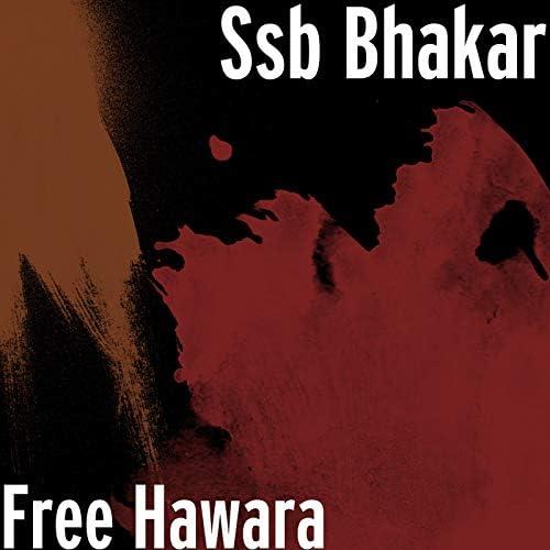 SSB Bhakar