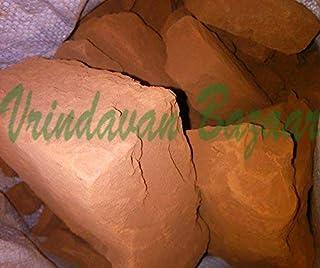Red Clay-500 gms- VRINDAVANBAZAAR.COM