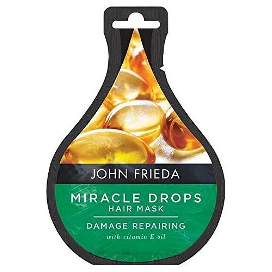 送料ミリメーター鯨[John Frieda ] ジョン?フリーダ奇跡が損傷修復のために25ミリリットル低下します - John Frieda Miracle Drops for Damage Repair 25ml [並行輸入品]