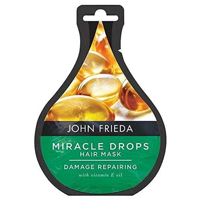 仕様ピンク経由で[John Frieda ] ジョン?フリーダ奇跡が損傷修復のために25ミリリットル低下します - John Frieda Miracle Drops for Damage Repair 25ml [並行輸入品]