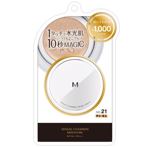 MISSHA(ミシャ) M クッション ファンデーション(モイスチャー)