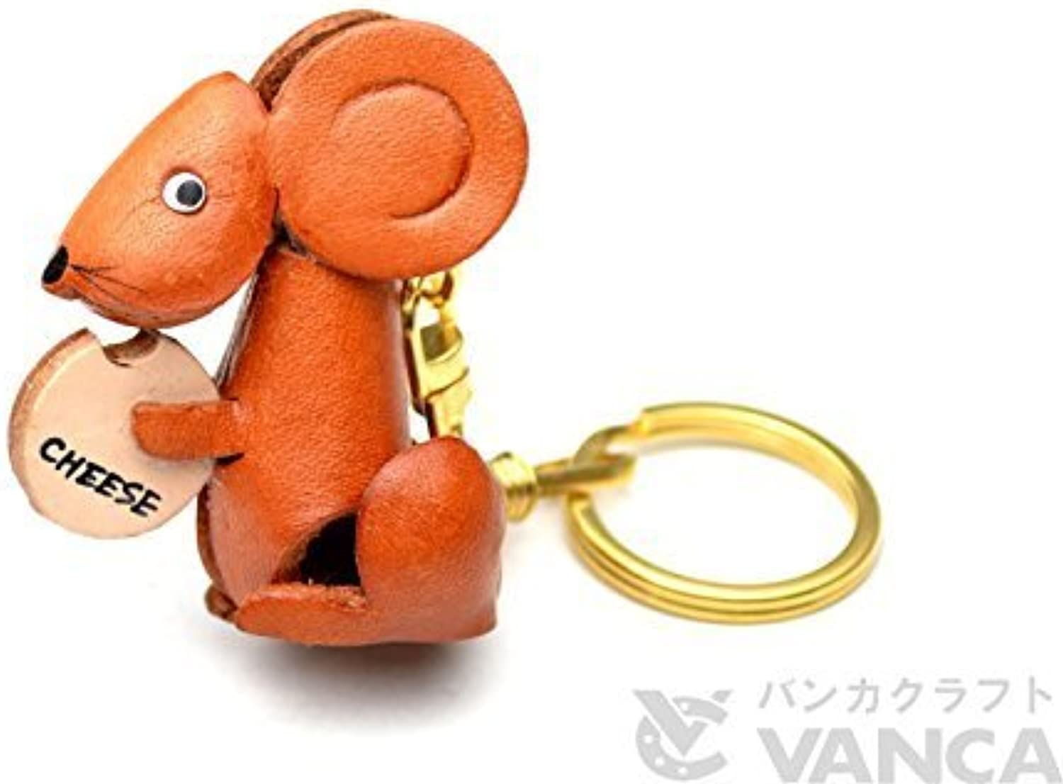 [Handmade made in Japan, new, leather craftsman] KH story keychains cheese mouse [VANCA] (japan import)