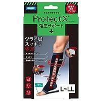 Protect X 着圧ソックス メンズ オープントゥ 強圧サポート (膝下L~LL)
