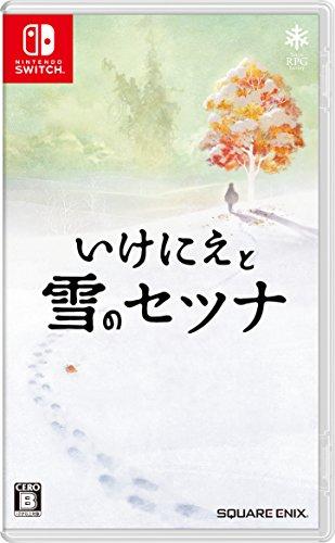 Ikenie To Yuki No Setsuna (I am Setsuna) [No Incluye Idioma Español] [Incluye Subtitulos En Francés e Inglés] [Switch] [Importación Japonesa]