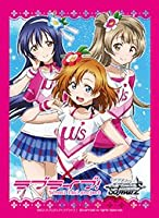 「ラブライブ! Vol.2」特製スリーブB(海未、穂乃果、ことり/ピンク)55枚