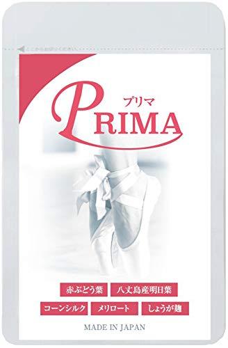 Prima(プリマ) すっきり専用サプリメント 赤ブドウ葉 天然カリウムのコーンシルク 明日葉 しょうが麹 天然ポリフェノール配合 めぐりサプリメント 日本製 約1ヶ月90粒