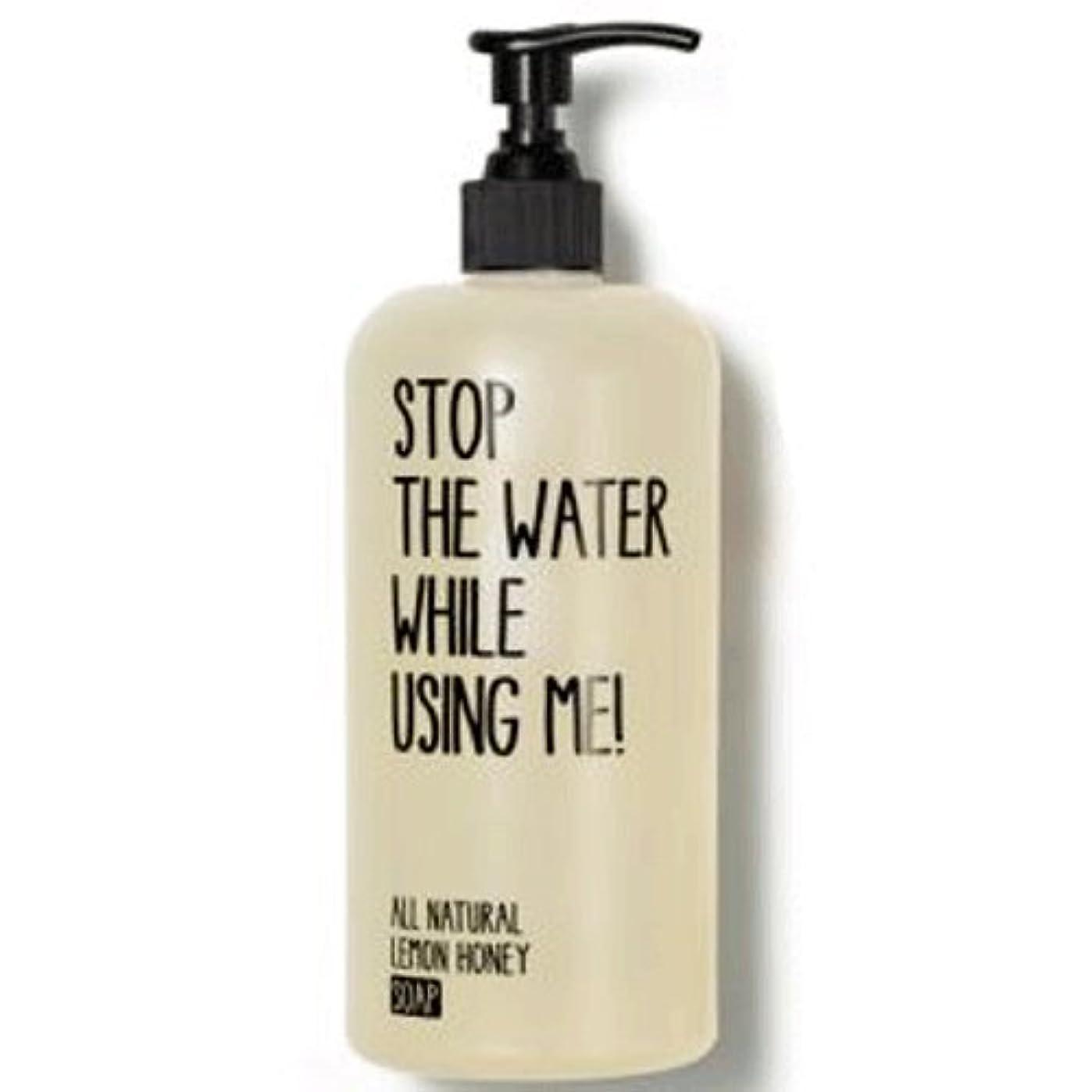 活性化する処理する男【STOP THE WATER WHILE USING ME!】L&Hソープ(レモン&ハニー) 500ml [並行輸入品]