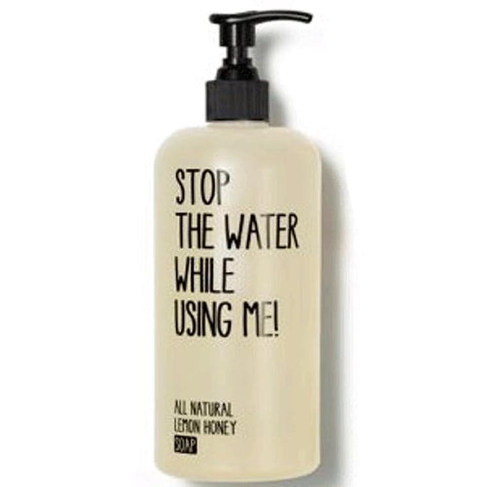 も繰り返すキャロライン【STOP THE WATER WHILE USING ME!】L&Hソープ(レモン&ハニー) 500ml [並行輸入品]