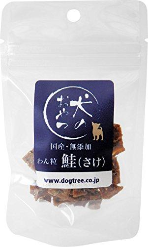 国産 無添加 わん粒 鮭(さけ) ドッグツリー dogtree