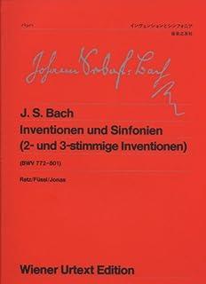 インヴェンションとシンフォニア ウィーン原典版 42